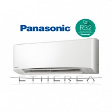 Инверторен климатик Panasonic CS-Z12SKEM ETHEREA